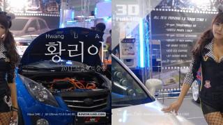 황리아 - 2011 서울오토살롱 디스펙