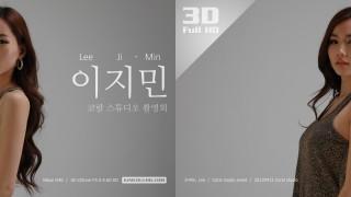 이지민 - 코랄 스튜디오 촬영회
